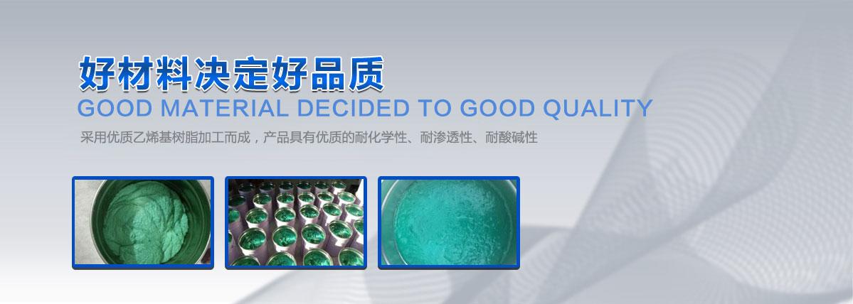 专业生产和供应中温玻璃鳞片胶泥,高温玻璃鳞片胶泥